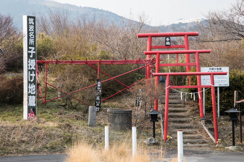 f:id:toshiharu-hirai:20170322015216j:plain
