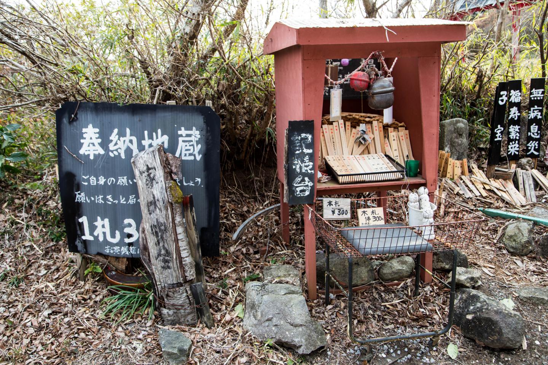 f:id:toshiharu-hirai:20170322015240j:plain