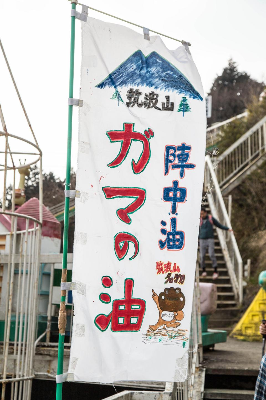 f:id:toshiharu-hirai:20170322015309j:plain