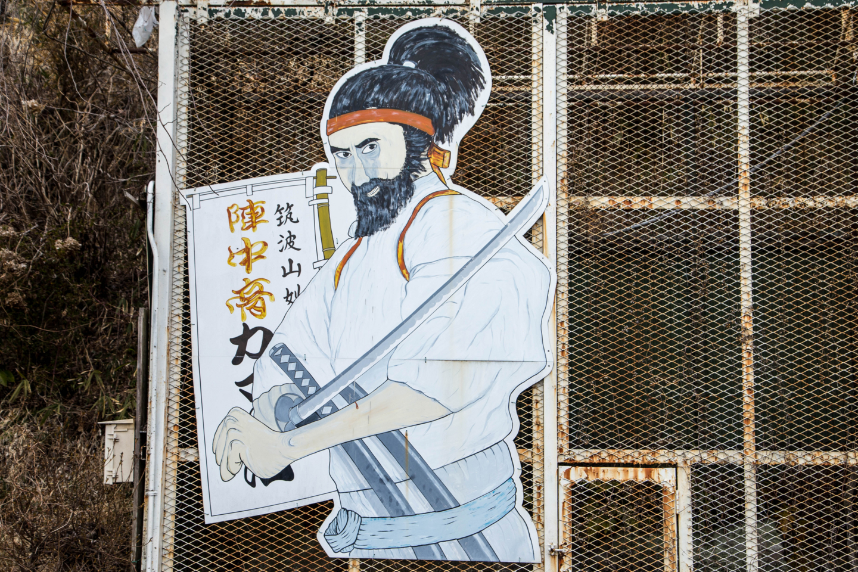 f:id:toshiharu-hirai:20170322015321j:plain