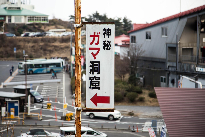 f:id:toshiharu-hirai:20170322015322j:plain