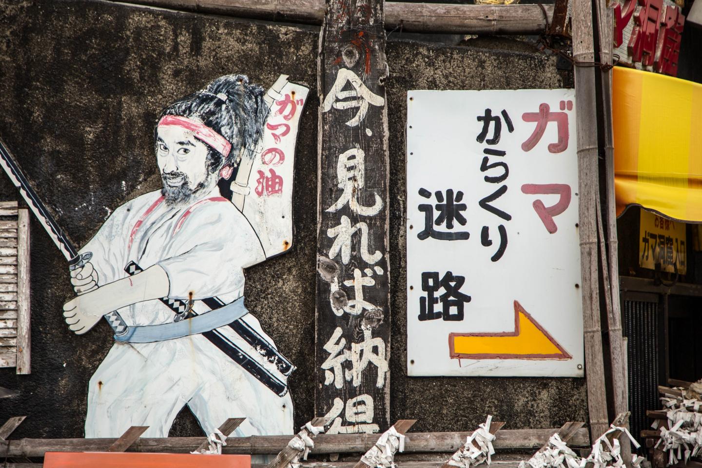 f:id:toshiharu-hirai:20170322015330j:plain