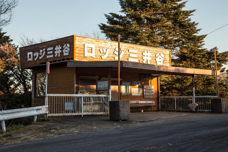 f:id:toshiharu-hirai:20170323185343j:plain
