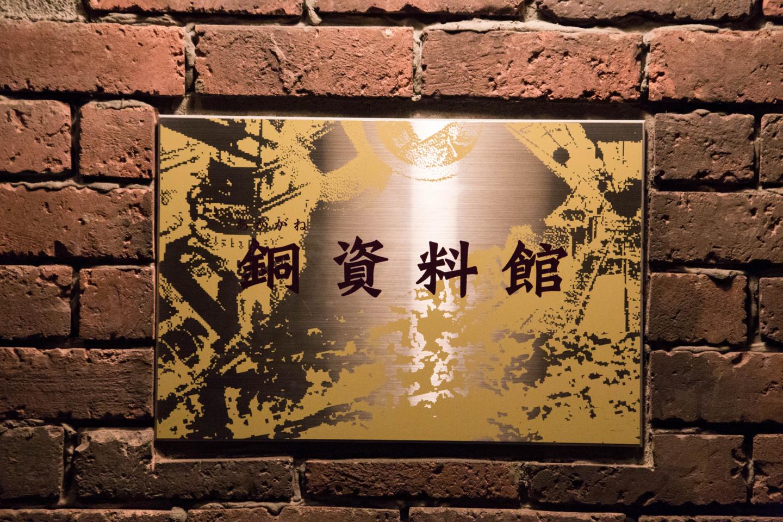 f:id:toshiharu-hirai:20170331013959j:plain