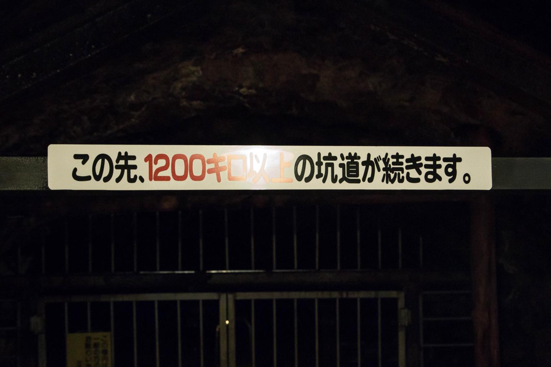 f:id:toshiharu-hirai:20170331014056j:plain