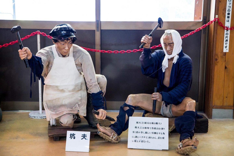 f:id:toshiharu-hirai:20170331014108j:plain