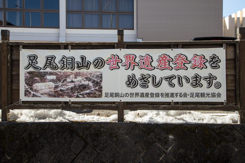 f:id:toshiharu-hirai:20170331014110j:plain