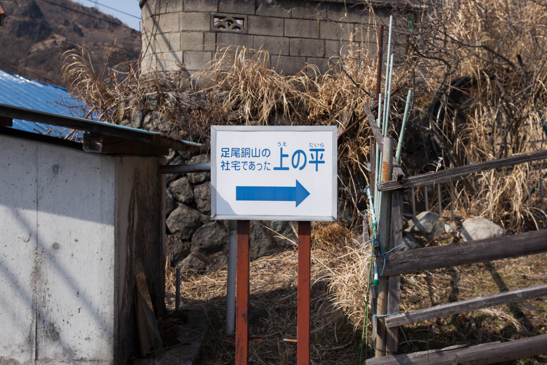 f:id:toshiharu-hirai:20170331014146j:plain