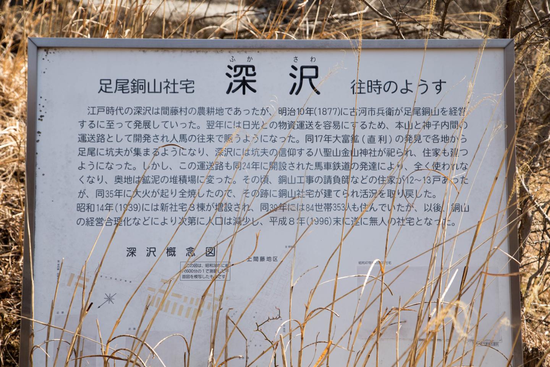 f:id:toshiharu-hirai:20170331014227j:plain