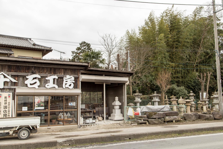 f:id:toshiharu-hirai:20170612224115j:plain