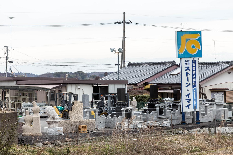 f:id:toshiharu-hirai:20170612224300j:plain