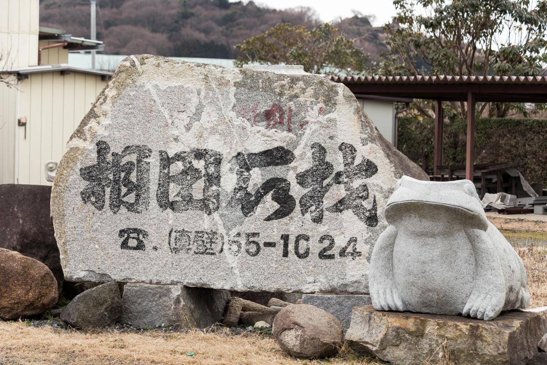 f:id:toshiharu-hirai:20170612224320j:plain