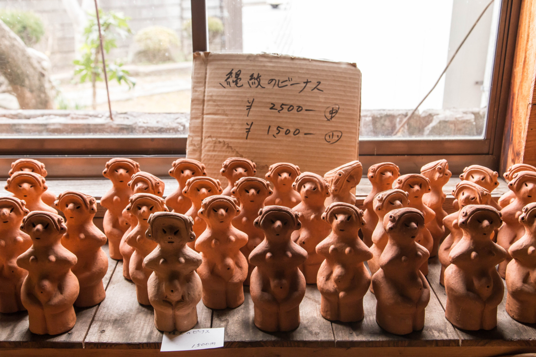 f:id:toshiharu-hirai:20170721194211j:plain