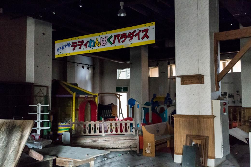 f:id:toshiharu-hirai:20170904151219j:plain
