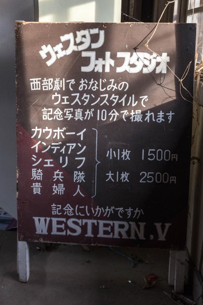 f:id:toshiharu-hirai:20170904151540j:plain