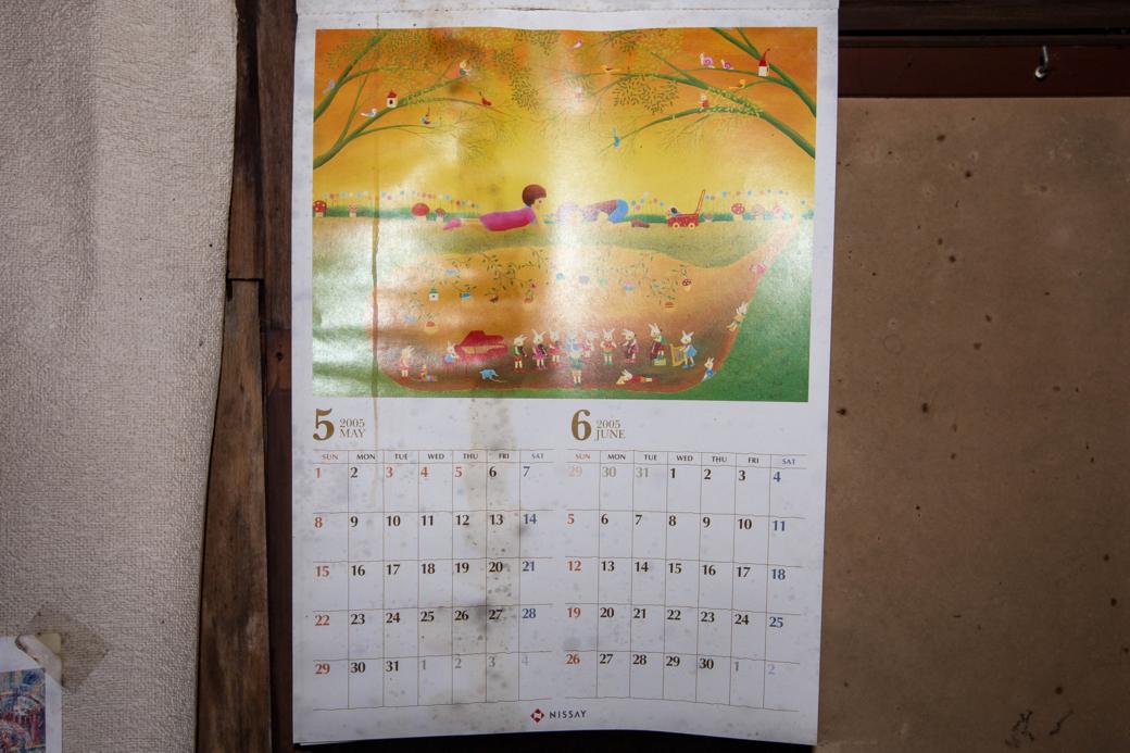 時間の止まったカレンダー