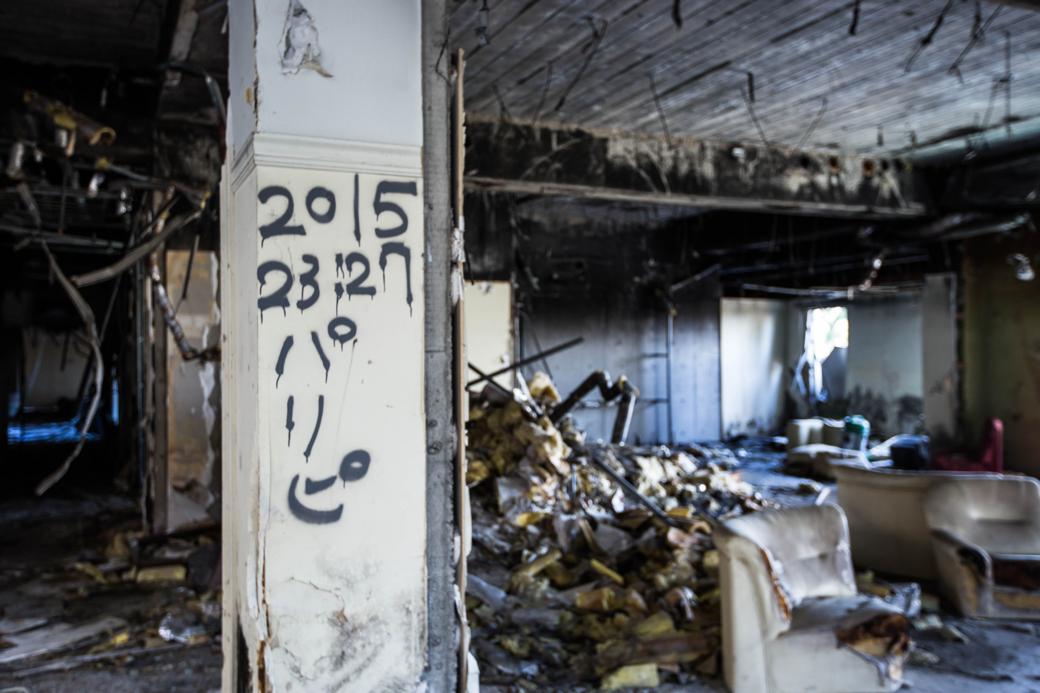 落書きと廃墟