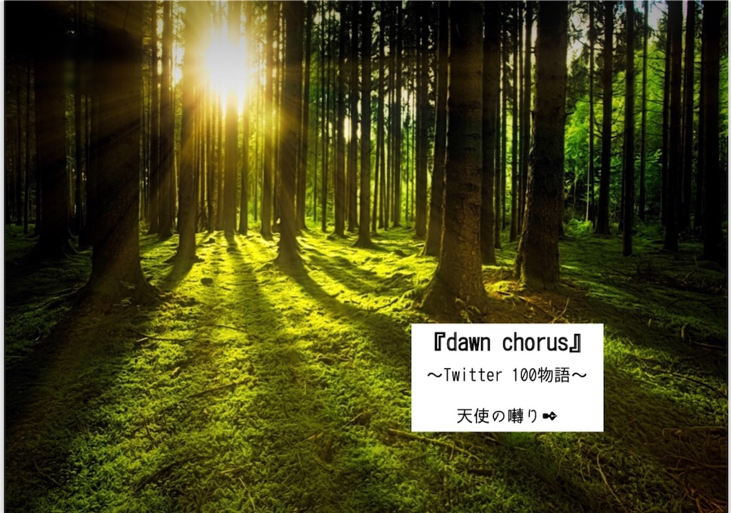 f:id:toshiharu_toukairin:20190426004333j:image