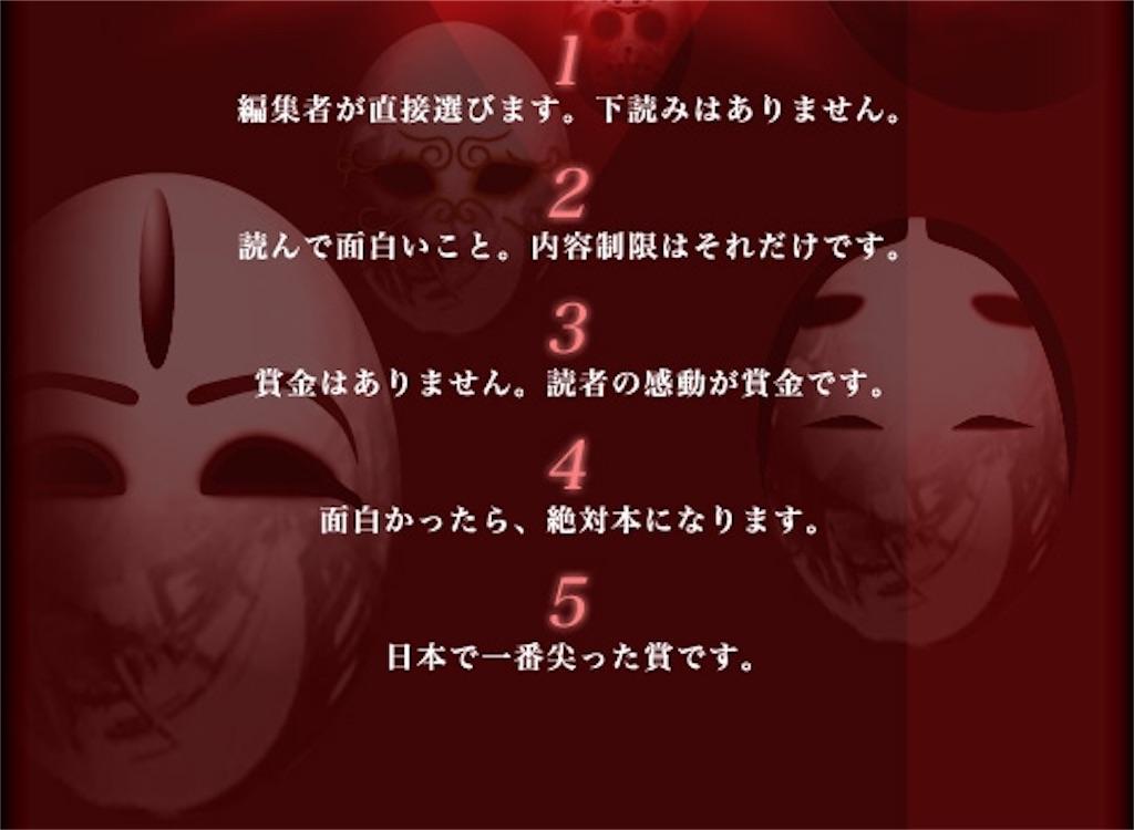 f:id:toshiharu_toukairin:20190429152054j:image