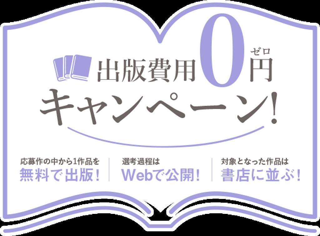 f:id:toshiharu_toukairin:20190430135059p:image