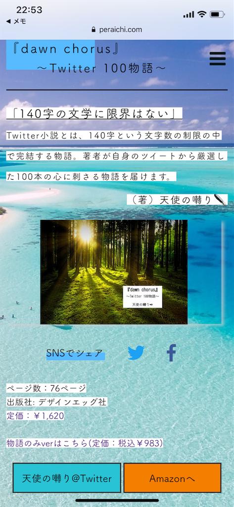 f:id:toshiharu_toukairin:20190430225407p:image