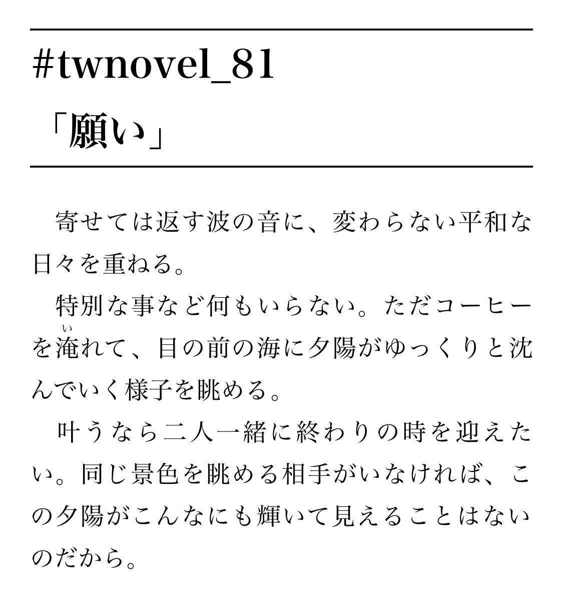f:id:toshiharu_toukairin:20190511112208p:plain