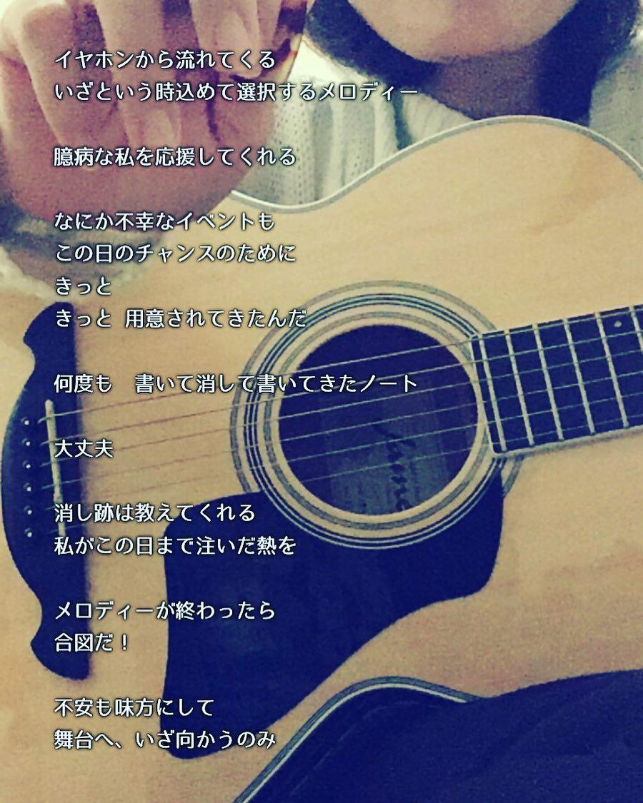 f:id:toshiharu_toukairin:20190511112738p:plain