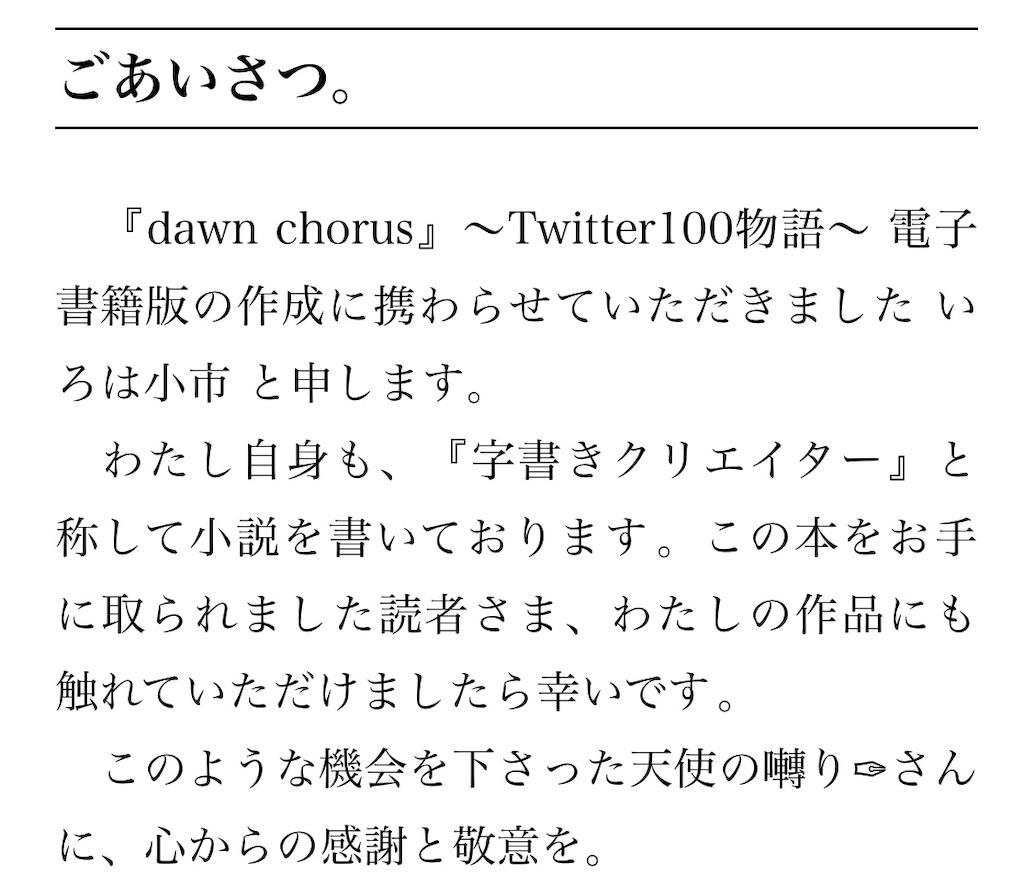f:id:toshiharu_toukairin:20190513213426j:image