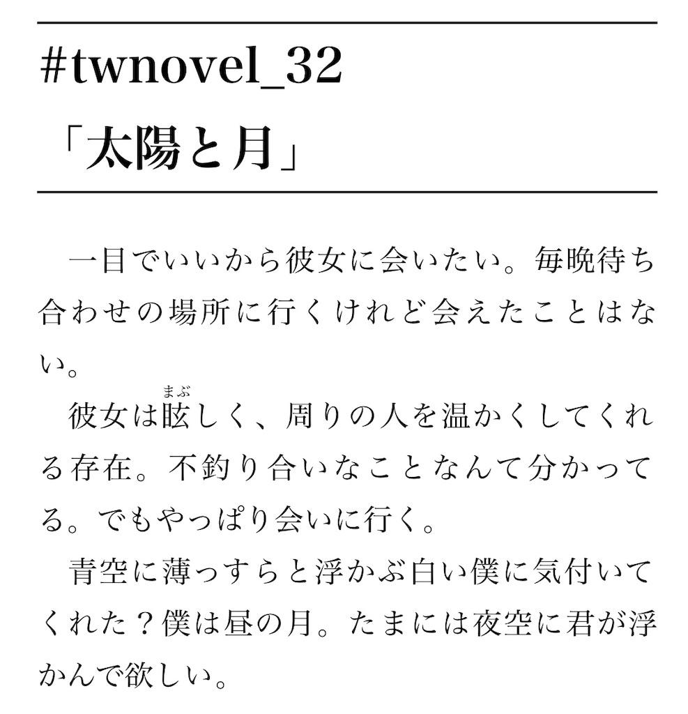 f:id:toshiharu_toukairin:20190515222159j:image