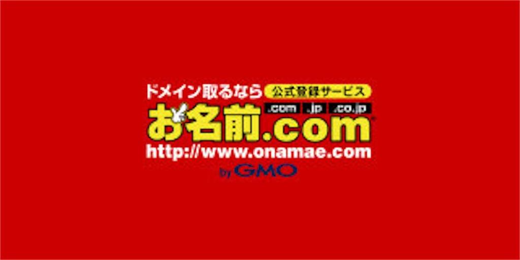 f:id:toshiharu_toukairin:20190516182527j:image