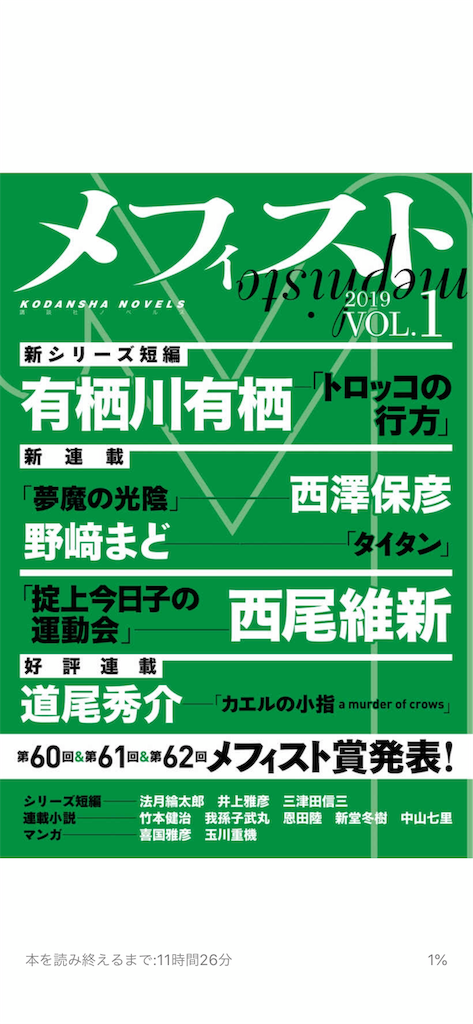 f:id:toshiharu_toukairin:20190519161032p:image