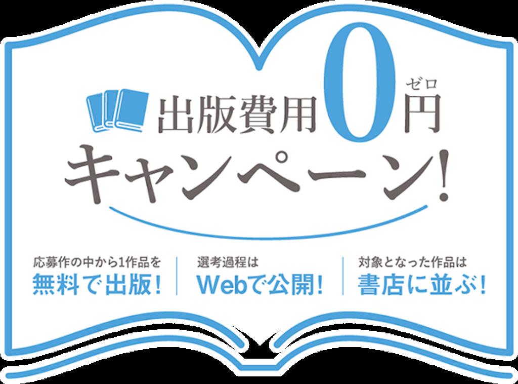 f:id:toshiharu_toukairin:20190602130719p:image