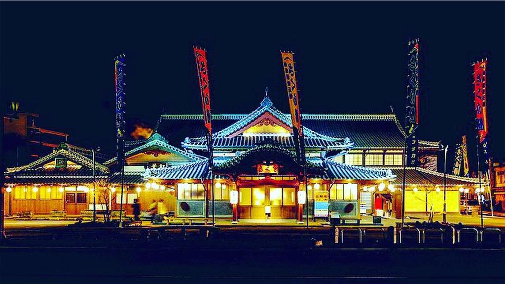 f:id:toshiharu_toukairin:20190613153804j:image
