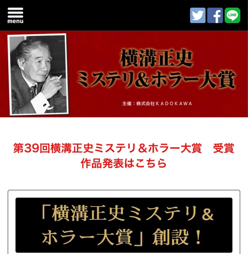 f:id:toshiharu_toukairin:20190702122450j:image