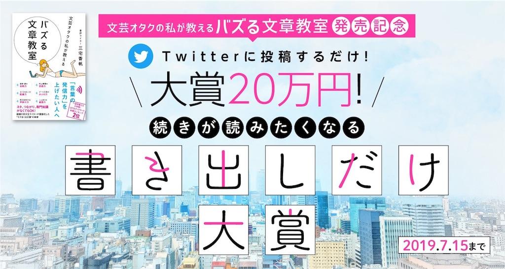 f:id:toshiharu_toukairin:20190713222828j:image