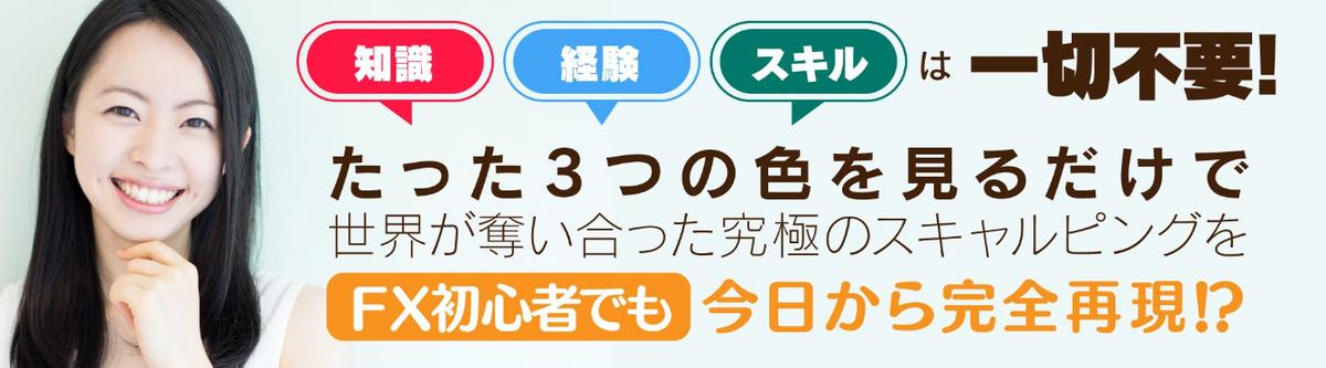f:id:toshihasugoi:20191124162220j:plain