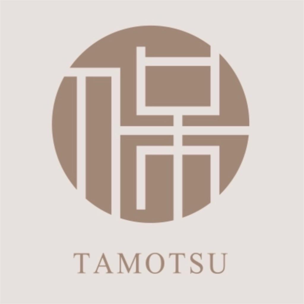 f:id:toshihiko-mishima:20191208002554j:image