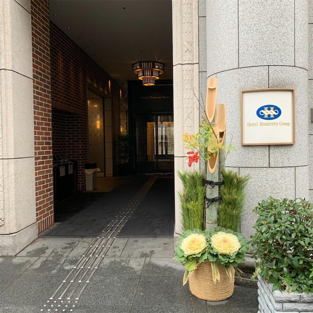 f:id:toshihiko-mishima:20200102005123j:image