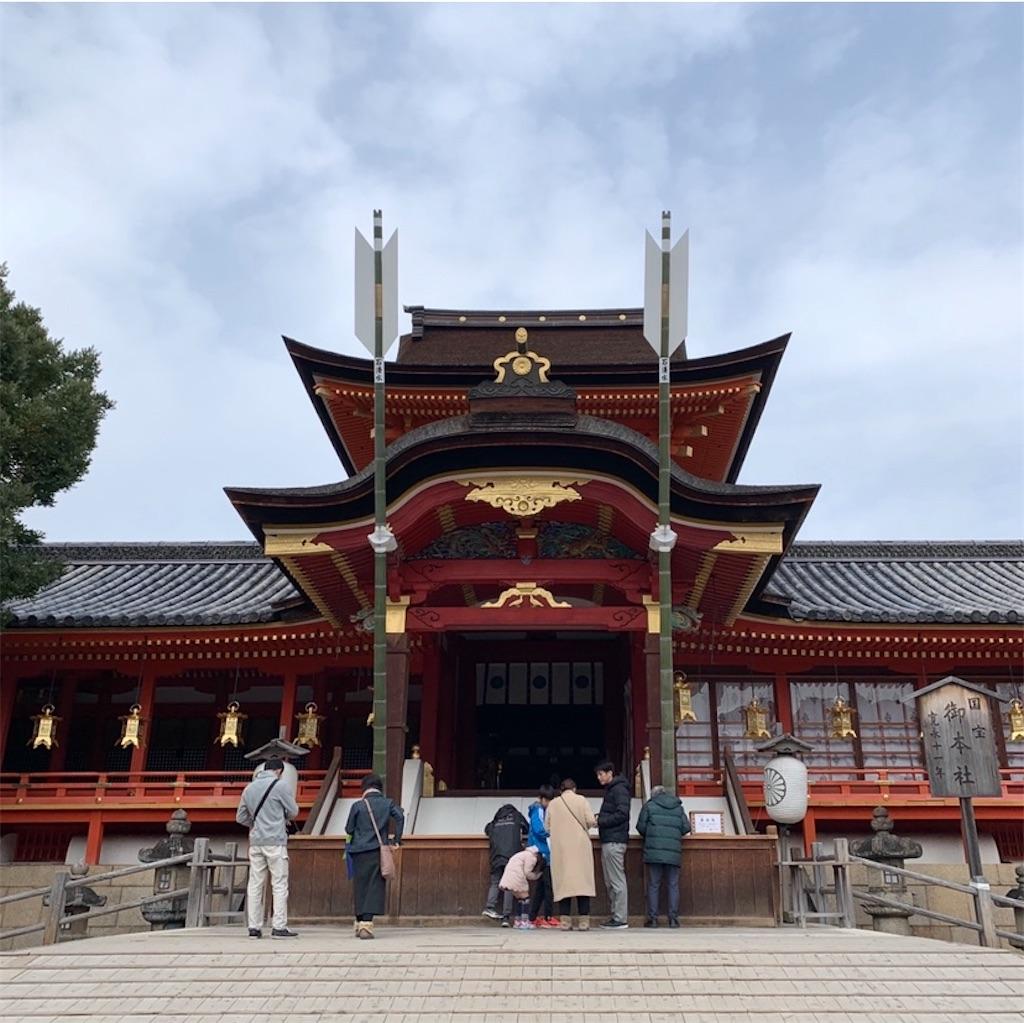 f:id:toshihiko-mishima:20200205205645j:image