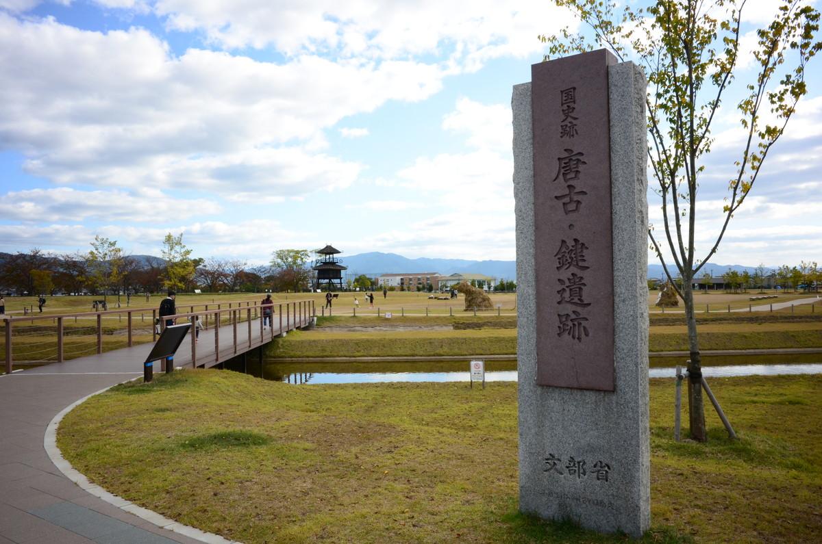 f:id:toshihiko-w:20191104202244j:plain