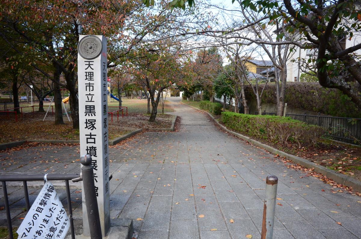 f:id:toshihiko-w:20191104202356j:plain