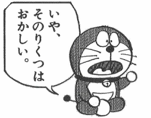 f:id:toshihiro25:20161026154748j:plain