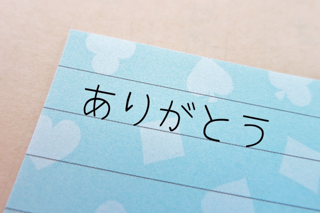 f:id:toshihiro25:20170313215359p:plain
