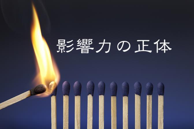 f:id:toshihiro25:20180328230619p:plain