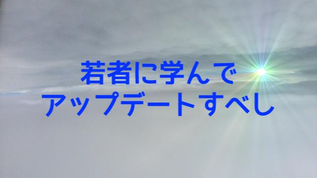 f:id:toshihiro25:20180402140200p:plain