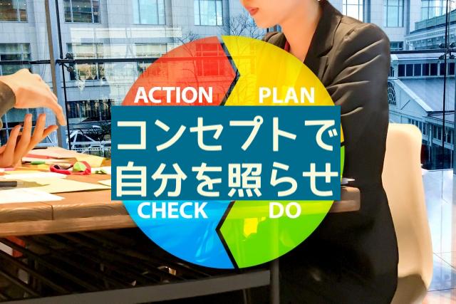 f:id:toshihiro25:20180406114949p:plain
