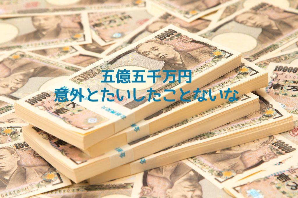 f:id:toshihiro25:20180407231457p:plain:w640