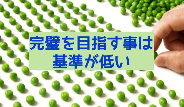 f:id:toshihiro25:20180419114339p:plain