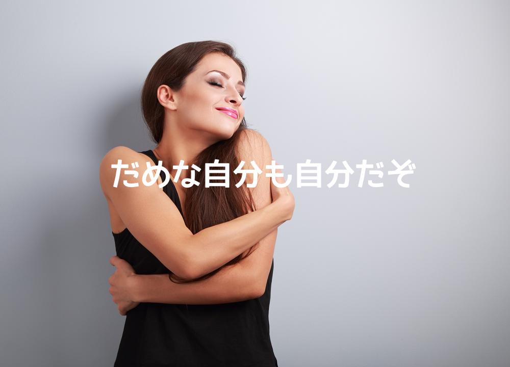 f:id:toshihiro25:20180515105318p:plain