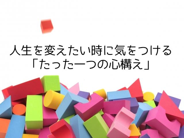 f:id:toshihiro25:20180518120406p:plain